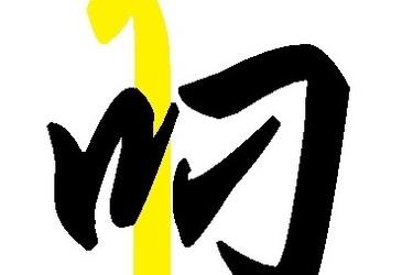 Middle logo turbo