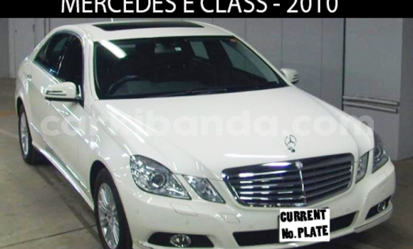 Buy New Mercedes Benz E–Class White Car in Kampala in Uganda