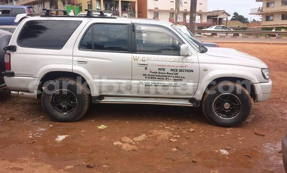 Buy Used Toyota Surf White Car in Kampala in Uganda