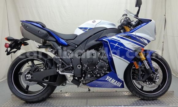 Buy Used Yamaha R1 White Bike in Kampala in Uganda