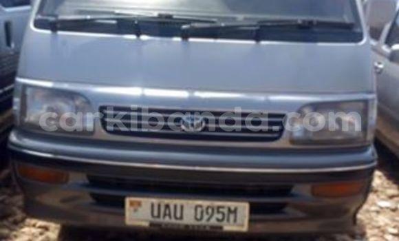 Buy Used Toyota Super Custom Other Car in Kampala in Uganda